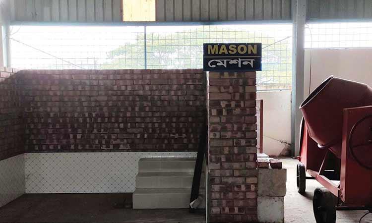 Mason